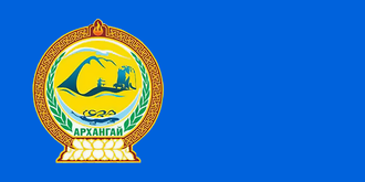 Arkhangai Province - Image: Mn flag arkhangai aimag 2014