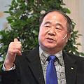 Mo Yan 11 2012.jpg
