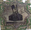 Moaven Almolk Tekiye (Mozaffar ad-Din Shah Qajar).jpg