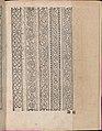 Modelbuch aller Art Nehens vn Stickens (Page 7r) MET DP369087.jpg