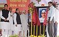 Mohd. Hamid Ansari releasing the commemorative postage stamp in the memory of Baba Jumdev, at Gondia in Maharashtra on September 30, 2013. The Governor of Maharashtra, Shri K. Sankaranarayanan is also seen.jpg