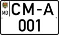 Moldova tractor license plate.png