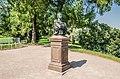 Monument to Nicholas Alexandrovich in Tsarskoe Selo.jpg