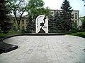 Monumentul victimelor holocaustului, Bălți.JPG