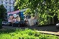 Moscow, Azovskaya street district heating distribution building (30648893813).jpg