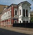 Moscow, Gogolevsky 5.jpg