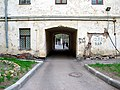 Moscow, Kolpachny 10 inner courtyard (3).jpg