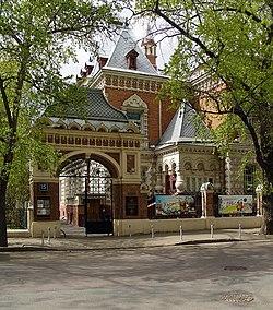 Moscow, Timiryazev Museum 01.jpg