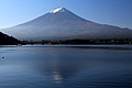 Mount Fuji from Lake Kawaguchi (2015-10-26).jpg