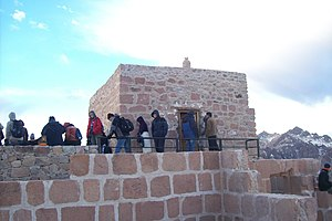 Holiest sites in Islam - A mosque on top of Mount Sinai, present-day Egypt