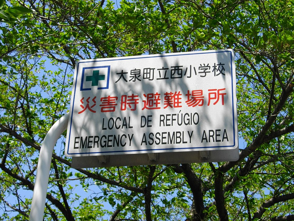 Multilingual Emergency Assembly Area Sign in Oizumi