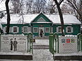 Museum of the 1st Congress of the Russian Social Democratic Labour Party 15.JPG