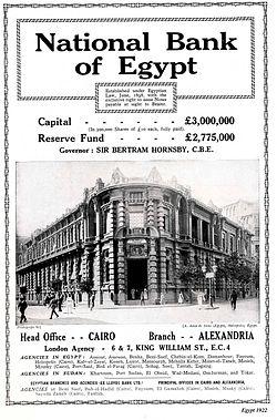 National Bank Of Egypt Wikipedia