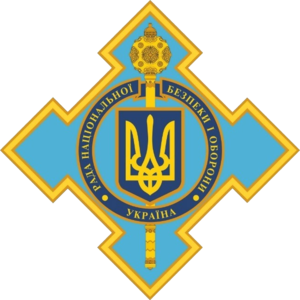 National Security and Defense Council of Ukraine