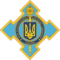 Эмблема СНБО