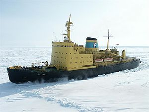 Krasin (1976 icebreaker) - Image: NSF picture of Krasin on its way to Mc Murdo