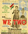 Naam Iruvar (We Two) poster.jpg