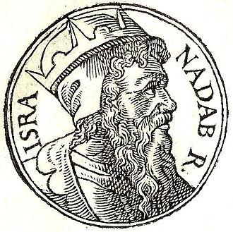 Nadab of Israel - Nadav from Guillaume Rouillé's Promptuarii Iconum Insigniorum