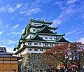 Nagoya Castle - Joy of Museums.jpg