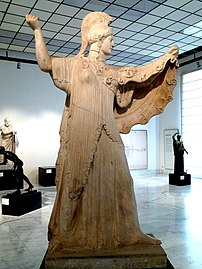 Naples Archaeology Museum (5914747108).jpg