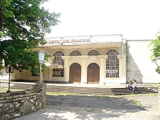 Narazeni culture center.jpg