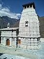 Narsingh Temple.jpg