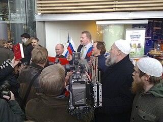 Finnish Anti-Fascist Committee