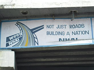 National Highways Authority of India - NHAI logo and caption