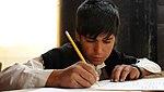 New literacy program educates Afghan children DVIDS335115.jpg