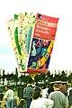Newark Balloon Fest. Landranger map - geograph.org.uk - 20201.jpg