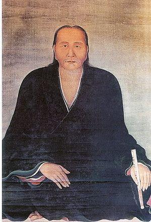 Revival Lê dynasty - Portrait of Nguyễn Quý Đức (1648-1720) wearing áo giao lĩnh.