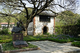 Nie Er - Nie Er Pavilion, in the Turtle Head Park, Wuxi. Originally a small attic in Chen's garden, in 1934, Shanghai Lianhua Film Co. Ltd. shot the exterior scene for film The Big Road and Ni Er lived here to compose music.