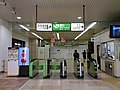 Niigata Station West Kaisatsu.jpg