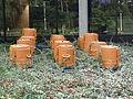 Nijmegen - Sculptuur aan het Spinozapad bij het Psychologisch Lab - 2.jpg