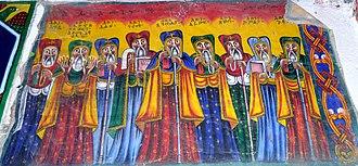 Nine Saints - Icon of the Nine Saints, at Abba Pentalewon Monastery near Axum, Ethiopia.