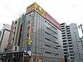 Nipponbashi - panoramio (30).jpg