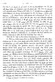 Noeldeke Syrische Grammatik 1 Aufl 143.png