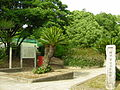 NonakaMiyayama kofun park.JPG