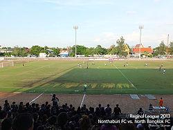 สนามกีฬากลางจังหวัดนนทบุรี