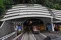 Northwest entrance of Nam Wan Tunnel (20180903164244).jpg