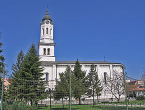 Obrenovac orthodox church.jpg