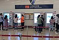 Octopus card selling machines at HK West Kowloon Station (20181106094229).jpg