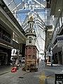Okayama Omotecho Shopping street - panoramio (9).jpg