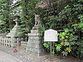Okazaki-jinja 005.jpg