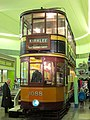 Old fashioned Glasgow tram - Riverside Museum - Scotland's Museum of Transport and Travel, Glasgow, Scotland.jpg