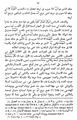 Omar Kayyam Algebre-p201.png