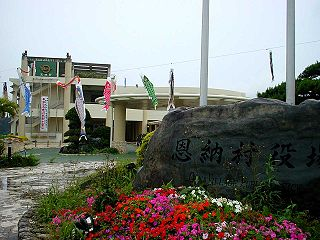 Village in Kyushu, Japan
