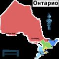 Ontario regions map (ru).png