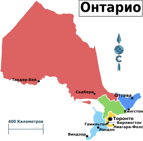 Ontario regions map (ru).png