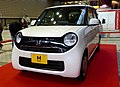 Osaka Auto Messe 2014 (22) Honda N-ONE G (JG1).JPG